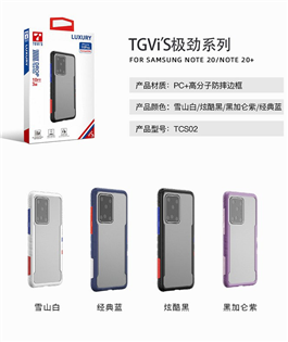 TGVIS 泰維斯 極勁二代 SAMSUNG NOTE