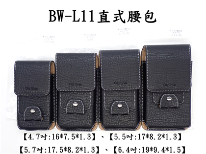 CITY BOSS BW-L11 合成皮質腰掛直式皮套